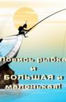 avatar_Рома