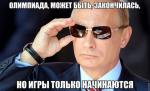 avatar_Рюрик