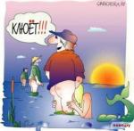 avatar_пашок2109