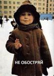 avatar_ростов61