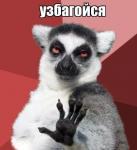 avatar_sad
