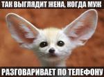 avatar_serega24