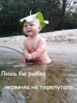 avatar_Trise