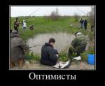avatar_vadik334