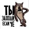 avatar_Kost1979