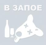 avatar_Деня