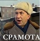 avatar_Sergey M