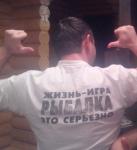 avatar_Molodoi papasha :)