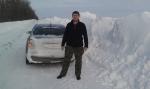 avatar_pyatnarik