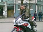 avatar_mega