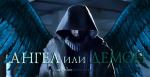 avatar_Сергей 2000