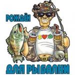 avatar_Батарейкин