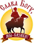 avatar_Shurik_161