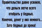 285209_900.jpg